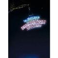 Mr.Children DOME TOUR 2009 ~SUPERMARKET FANTASY~ IN TOKYO DOME