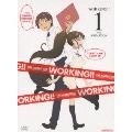 WORKING!! 1 完全生産限定版 [DVD+CD]<完全生産限定版>
