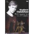 ウラジーミル・マラーホフ~『ラ・バヤデール』の舞台裏~