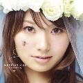 Wedding Kiss [CD+DVD]<初回生産限定盤>