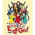 けいおん! ライブイベント ~レッツゴー!~<初回生産限定盤>