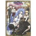 『プリンセス・プリンセス』DVD BOX<初回限定生産版>