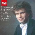 ラフマニノフ:交響曲第2番(完全全曲版)