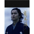 NHK大河ドラマ 龍馬伝 完全版 Blu-ray BOX-2(season2)
