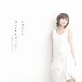 雨上がりの虹のように [CD+DVD]<初回生産限定盤>