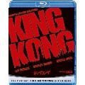 キングコング(1976) ブルーレイ&DVDセット [Blu-ray Disc+DVD]<期間限定生産版>