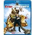 エバン・オールマイティ ブルーレイ&DVDセット [Blu-ray Disc+DVD]<期間限定生産版>
