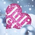 ユキラブ [CD+DVD]<初回限定盤>