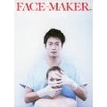 FACE-MAKER ディレクターズカット完全版 DVD-BOX