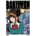 バクマン。5 [DVD+CD]<初回限定版>