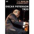 ベルリン・コンサート 1985
