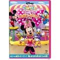 ミッキーマウス クラブハウス/ミニーのリボンやさん DVD