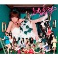 上からマリコ (Type-K) [CD+DVD]