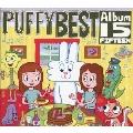PUFFY BEST ALBUM 15 [2CD+DVD+タオル]<初回生産限定盤>