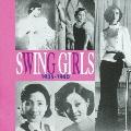 ニッポンモダンタイムス Swing Girls