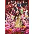 Oh!デビー DVD-BOX