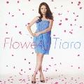 Flower [CD+DVD]<初回限定盤>