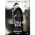 エレファント・マン[GNBF-2914][DVD] 製品画像