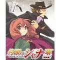 灼眼のシャナIII-FINAL- 第VI巻