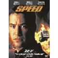 スピード[FXBNG-8638][DVD] 製品画像