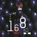 雪月花 [CD+DVD]<初回生産限定盤B>