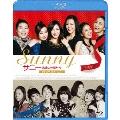 サニー 永遠の仲間たち デラックス・エディション [Blu-ray Disc+DVD]