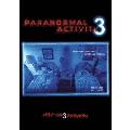 パラノーマル・アクティビティ3[PHNE-124051][DVD]