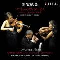 新実徳英:ソニトゥス・ヴィターリス ヴァイオリンとピアノのための作品集
