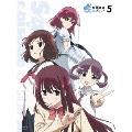 咲-Saki- 阿知賀編 episode of side-A 5