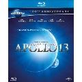アポロ13<初回限定生産版>