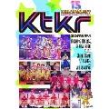 Hello! Project 誕生15周年記念ライブ2012夏 ~Ktkr夏のFAN祭り!~