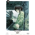 serial experiments lain DVD_SET