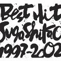 BEST HIT!! SUGA SHIKAO 1997-2002
