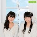 キャベツ白書~春編~ [CD+DVD]<初回生産限定盤B>