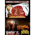"頂上 ""WHO A DI BADDEST JAPANESE SOUND KILLER"" [DVD+CD]"