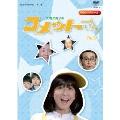 大場久美子のコメットさん HDリマスター DVD-BOX Part1