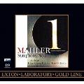 マーラー:交響曲第1番「巨人」 -ワンポイント・レコーディング・ヴァージョン-