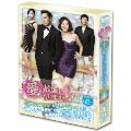 愛もお金になりますか? DVD-BOXII