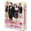 愛もお金になりますか? DVD-BOXI