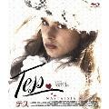テス スペシャルエディション [Blu-ray Disc+DVD]