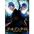 ゴールデンタイム ノーカット版 DVD-BOX 3