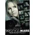 ヴェロニカ・マーズ [ザ・ムービー] ブルーレイ&DVDセット [Blu-ray Disc+DVD]