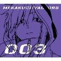 メカクシティアクターズ act03 「メカクシコード」 [Blu-ray Disc+CD]<完全生産限定版>