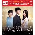 TWO WEEKS DVD-BOX1