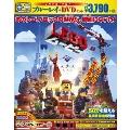 LEGO(R)ムービー ブルーレイ&DVDセット [Blu-ray Disc+DVD]