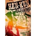 HAN-KUN TOUR 2014 LEGEND ~Roots&Future~<通常盤>