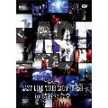 LAST LIVE TOUR 2015 - Re:set - in 渋谷公会堂