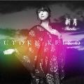 新月~Rainbow~ [CD+DVD]