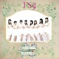 芽生えの春。(MV付盤) [CD+DVD]
