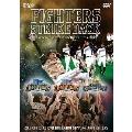 2016 OFFICIAL DVD HOKKAIDO NIPPON-HAM FIGHTERS FIGHTERS STRIKE BACK 挑戦者から王者へ~2016年宇宙一への軌跡